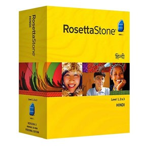 Rosetta Stone Hindi Level 1, 2, 3 Set key